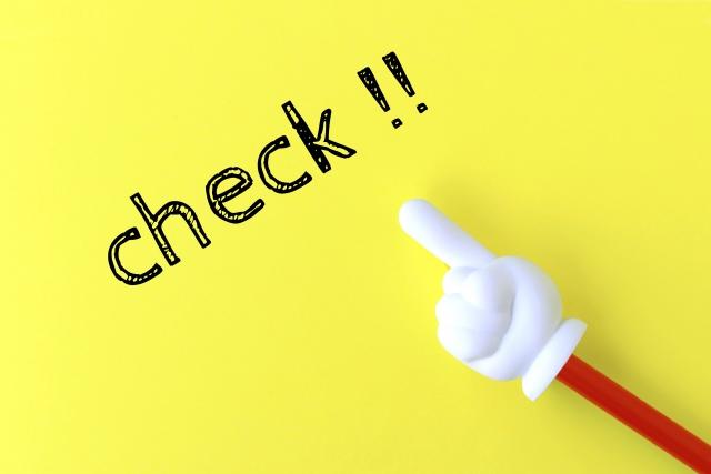iDeCo(イデコ)の資産状況チェック&見直し方法