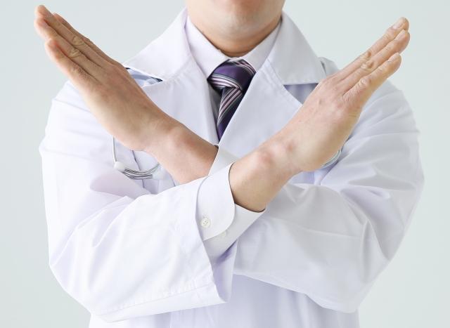 医師が次を決めずに退職するのは危険