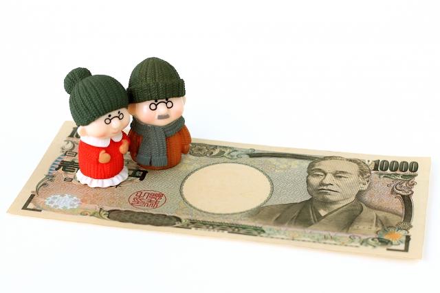 iDeCo(イデコ)とは、老後資金を自分で作るためのおトクな制度