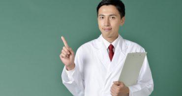 【医師の転職】病院勤務の医師から社医に転職するには?