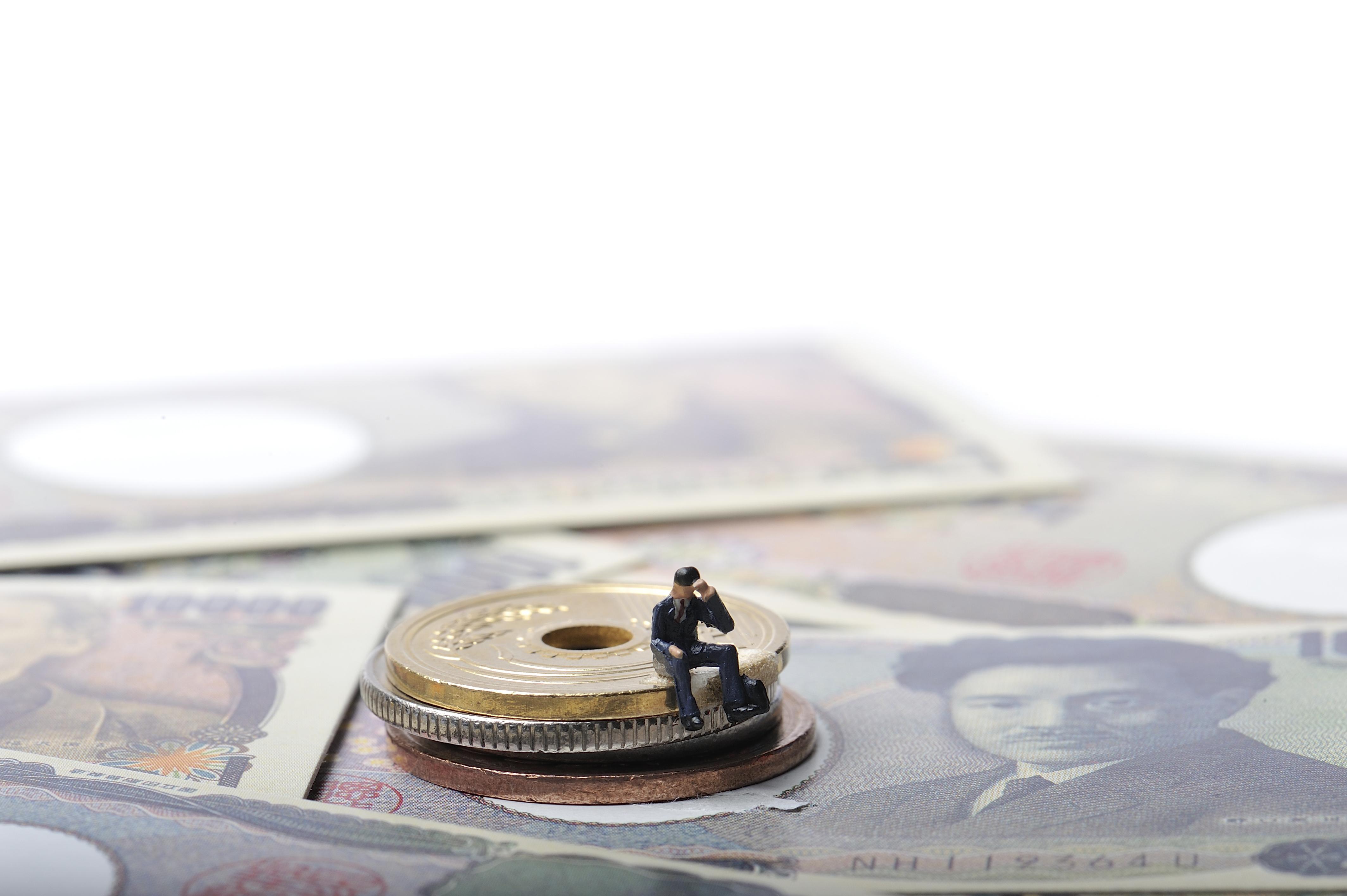 金融緩和策